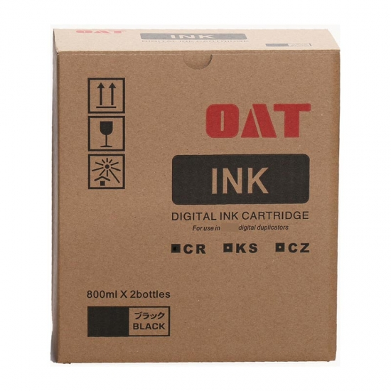 Risograph ink S-2487 CR type ink